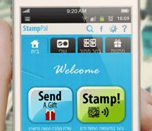 אפליקציית StampPal