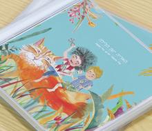 עיצוב עטיפה לדיסק שירי ילדים