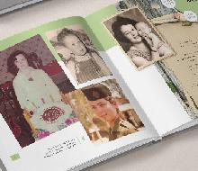 ספר זיכרון לנאוה